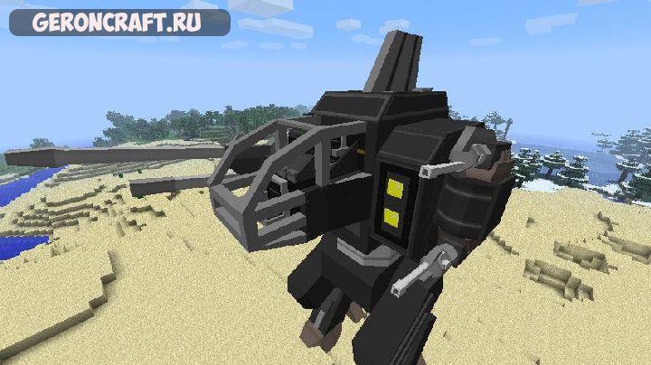 3d maneuver gear mod 1. 8. 9, 1. 8, 1. 7. 10   minecraft mods, resource.