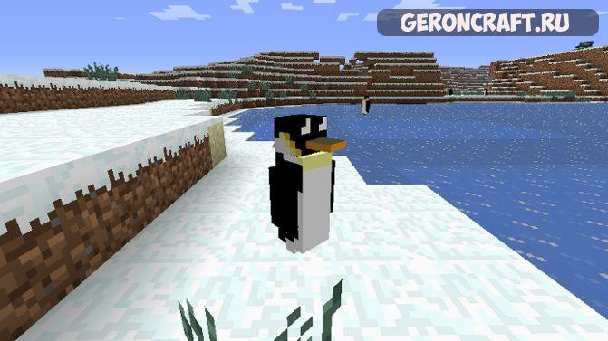 Rancraft Penguins [1.7.10] [1.6.4]