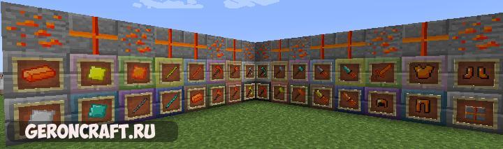 Rexalite Worlds [1.7.10]