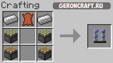 Shell Armor [1.7.10]