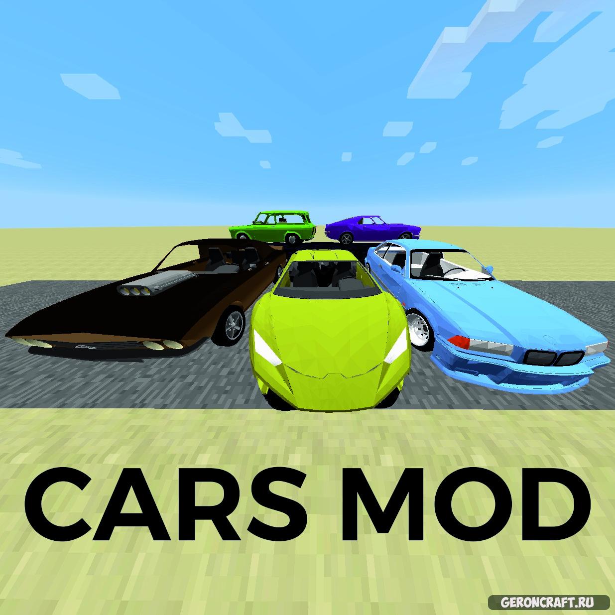 Cars Mod (xujmod) [1.12.2] [1.10.2]