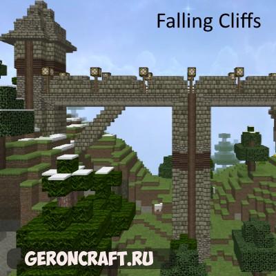 Скачать Falling Cliffs (Medieval Kingdom) карту для Майнкрафт [1.12.2] [1.11.2] [1.10.2]
