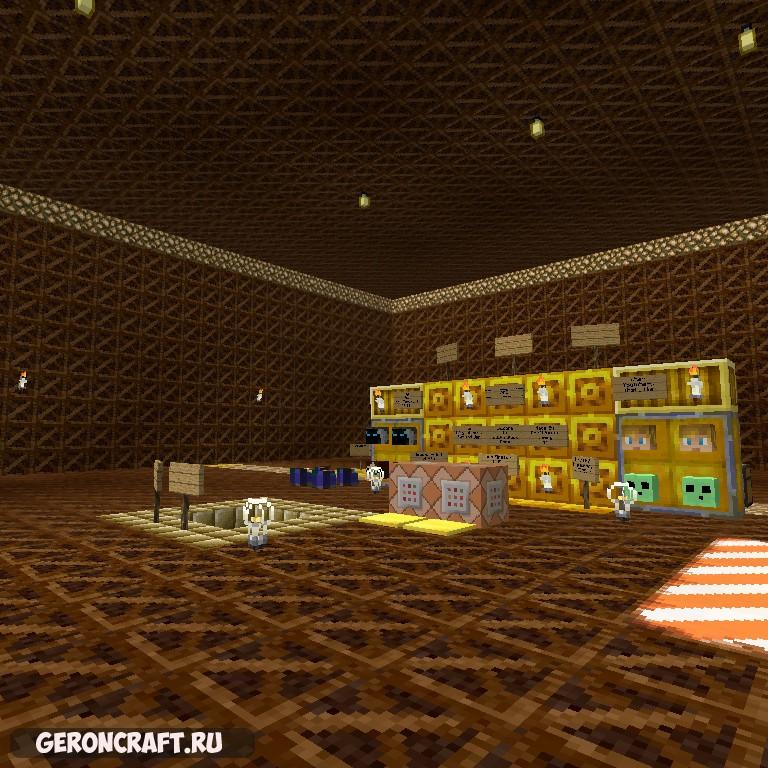 Minecraft Lucky Block Race [1.9.4]