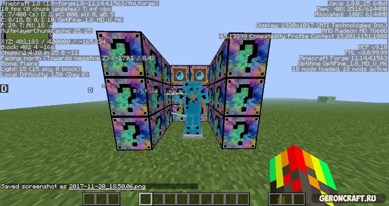 Скачать optifine hd для minecraft мод оптифайн для майнкрафт.