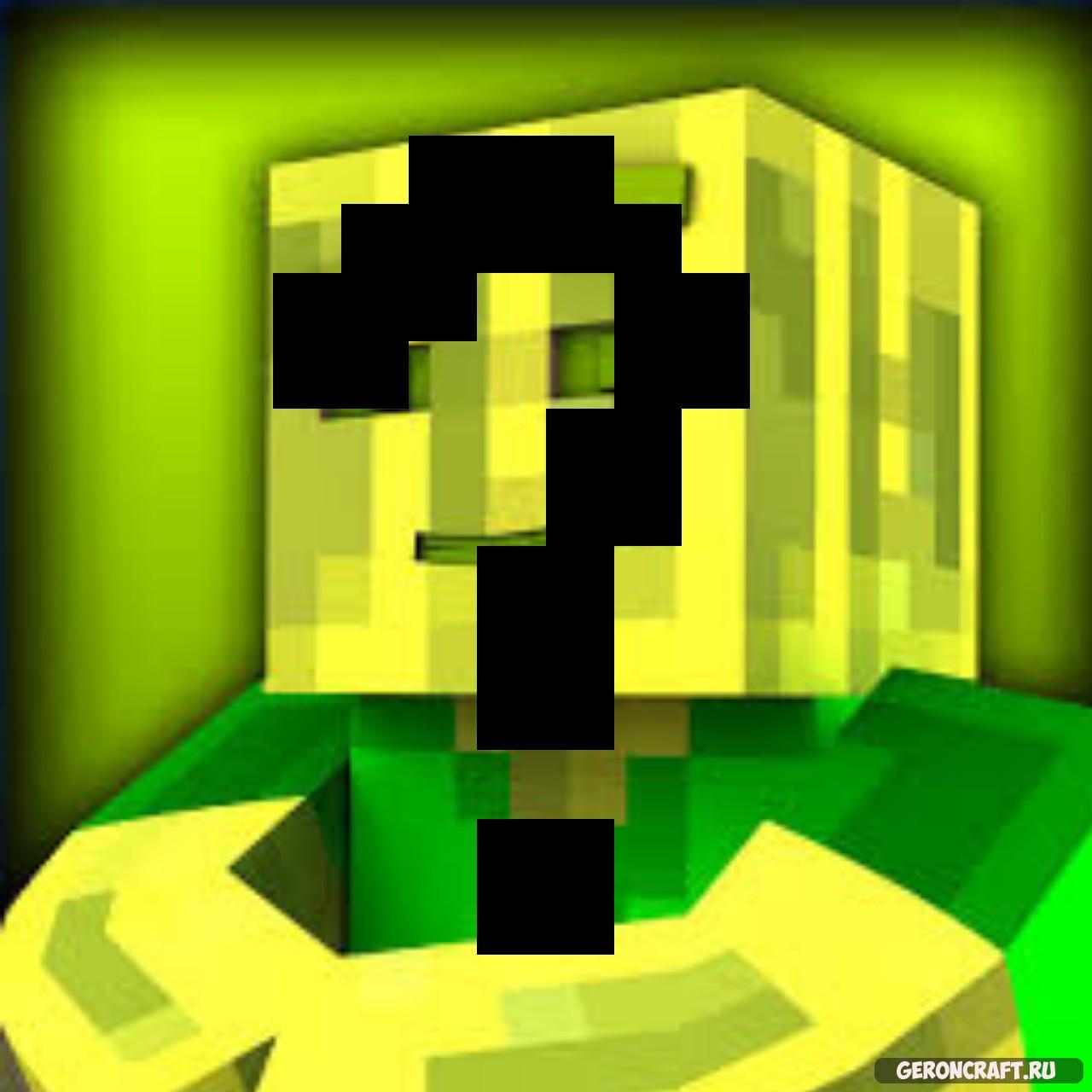 Chaosflo lucky block [1.8.9]