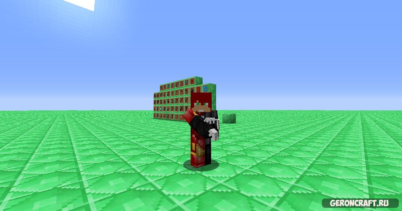 Roblox Lucky Block [1.8.9]