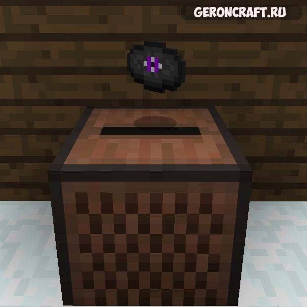 [SBM] Jukebox [1.12.2]