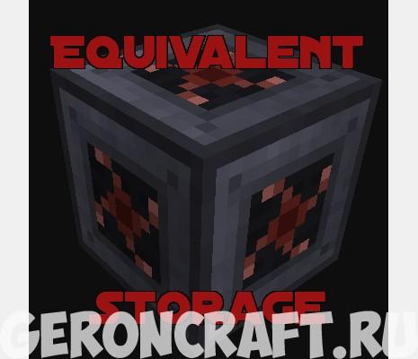 Equivalent Storage [1.12.2]