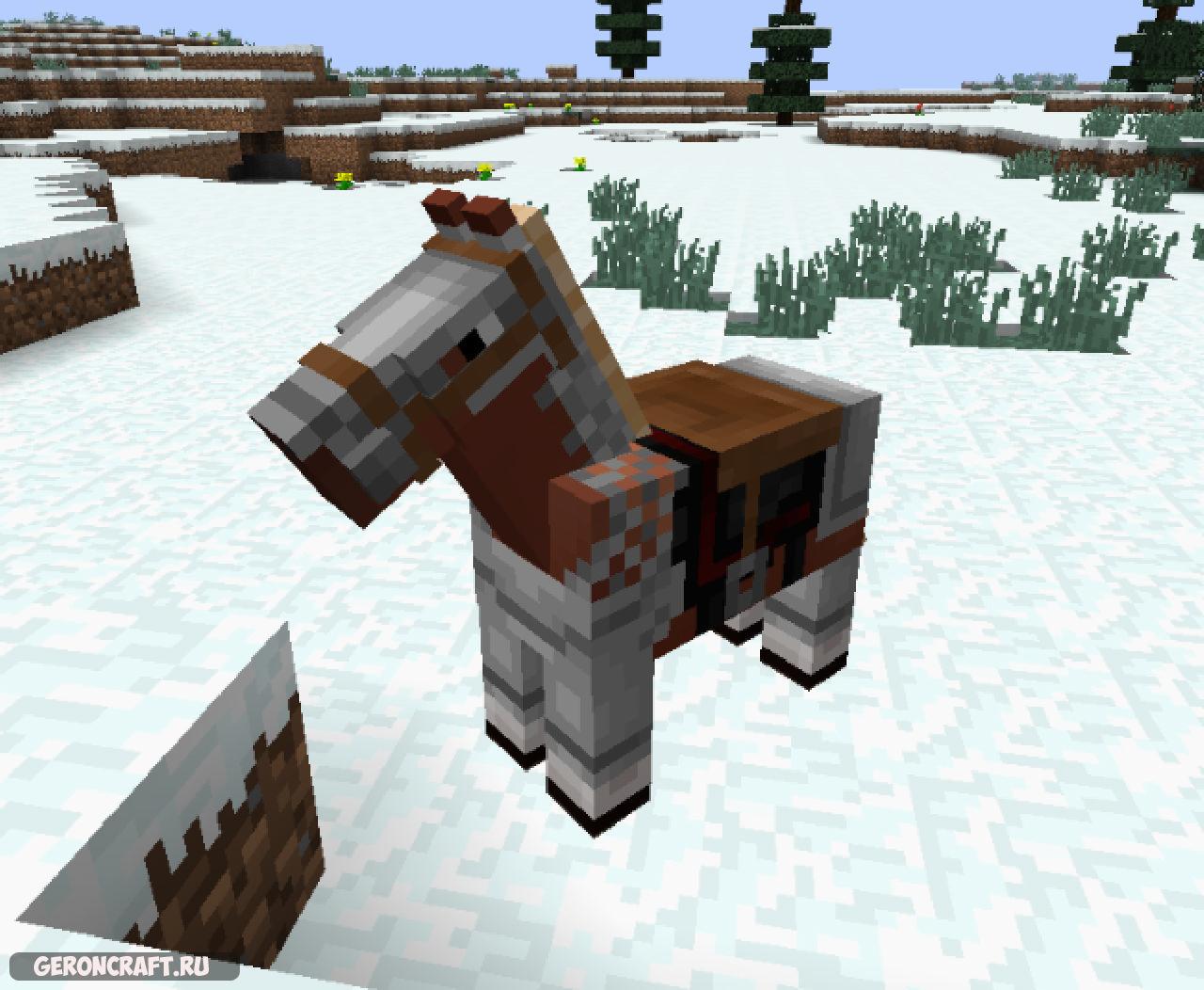 Horse Textures Fix [1.13.1]
