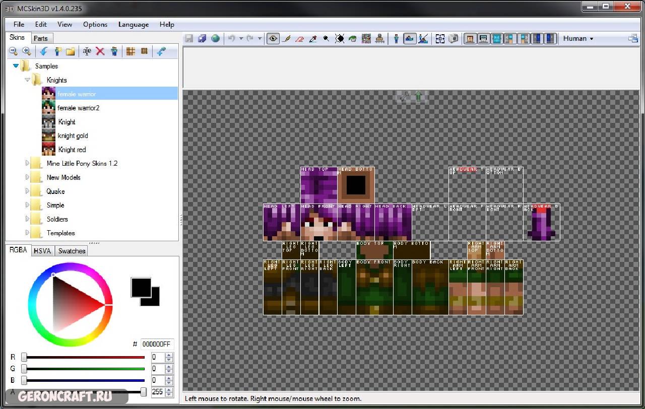 MCSkin3D Mod [1.13.1]