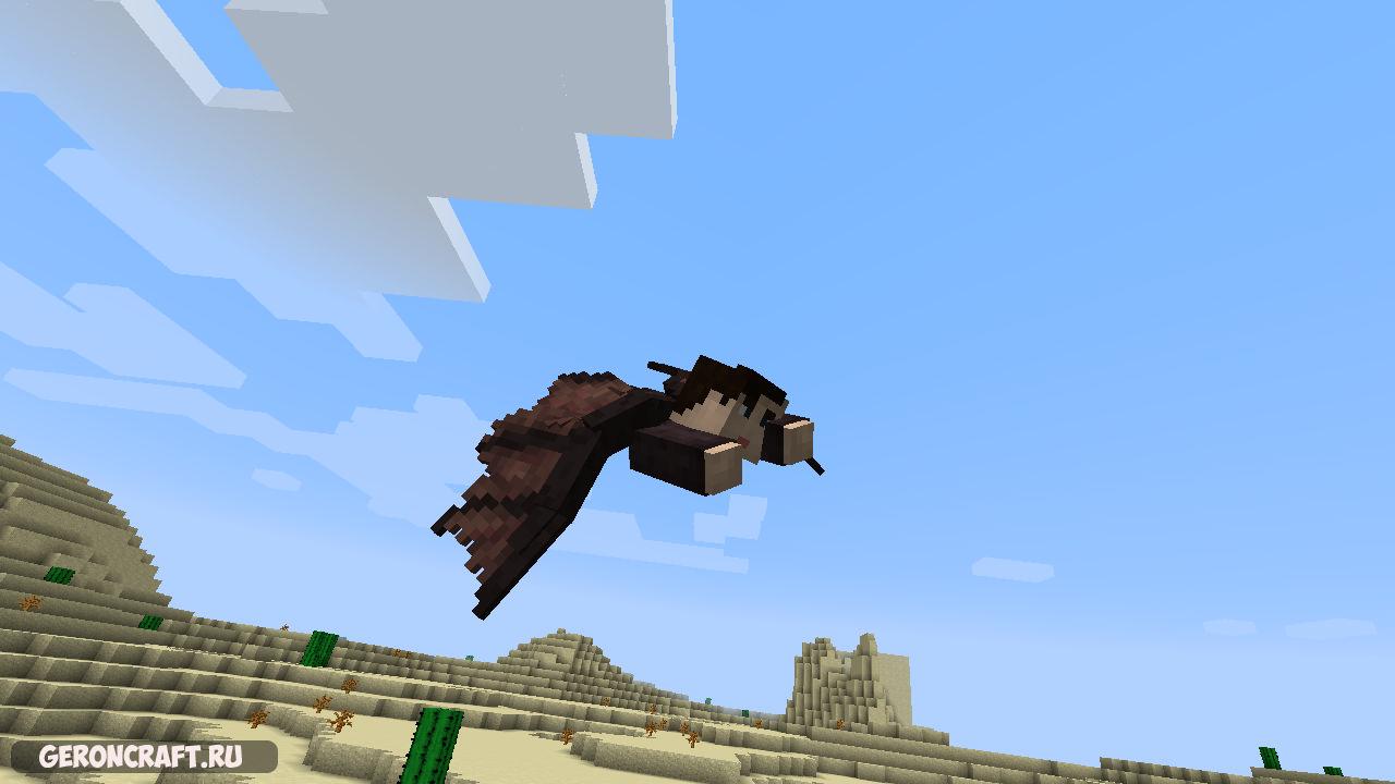 крылья мод 1 10 2