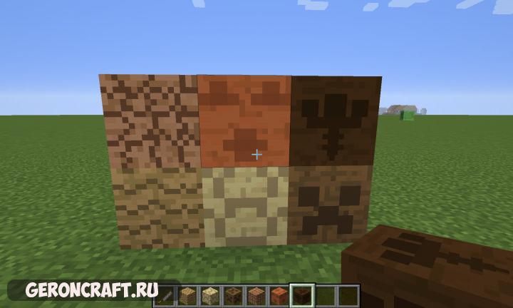 Carved Wood Mod [1.12.2]