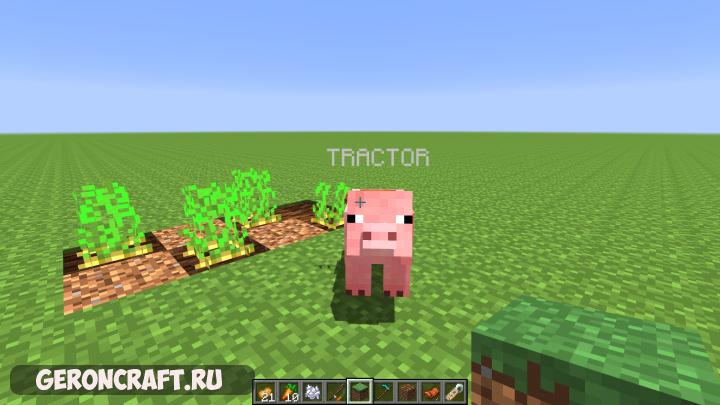 Pig Tractors [DATAPACK] Minecraft Mod [1.13.1] [1.13]