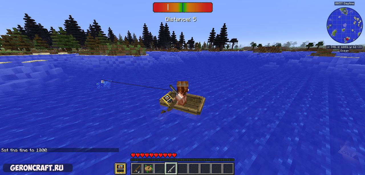 Fishing Made Better [1.12.2]