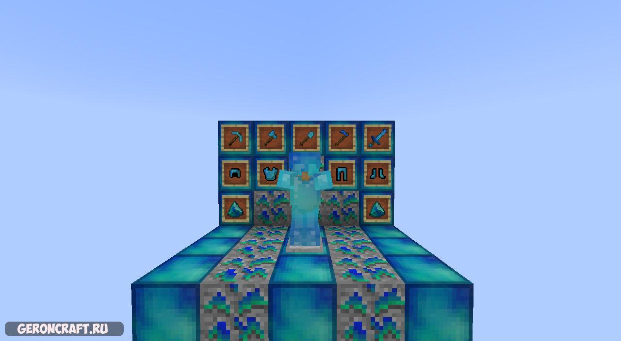 The Azurite Mod [1.12.2]