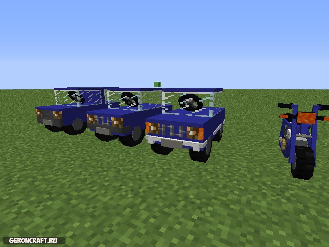 Brazilian Vehicles Mod [1.12.2] [1.11.2]